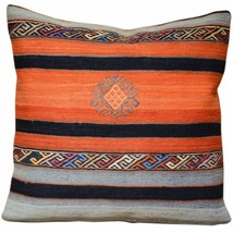 "19"" x 19"" Geometric Design Turkish Hand-Woven Kilim Pillow Cover Brpal-606 - $76.50"