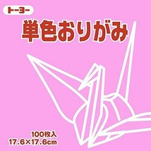 65124 Toyo monochromatic origami 17.6cm angle 100 sheets of pink 065124 - $12.40