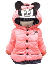 Baby Girl Coat cotton winter Hooded Peach Minniemouse Coat children's wi... - $29.60