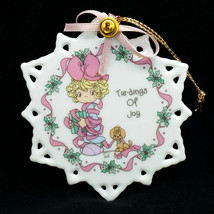 Precious Moments Christmas Ornament Tie-dings Of Joy 111031 Vintage Enesco 1994 - $13.99