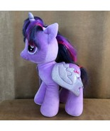 Twilight Build a bear blue plush My Little Pony doll alicorn sparkle the... - $28.50