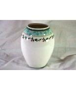"Queens Palace Kensington Palace Vase 7 1/2"" - $17.32"
