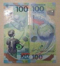TrueFair - 100 Rubles Russian Banknote, to commemorate Football or Socce... - $34.99