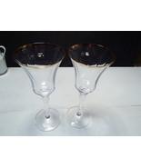 "2 Mikasa Jamestown Gold Goblets ~~ 9 1/8"" ~~~  - $19.95"