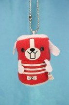 San-X Dry cell battery Dog Plush Doll Keychain Charms D - $19.99