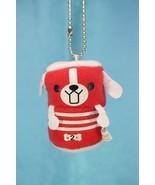 San-X Dry cell battery Dog Plush Doll Keychain Charms D - $19.99