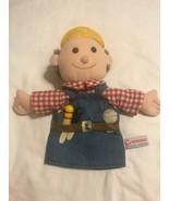 Aurora Hand Puppet Plush Man With Tools Carpenter Builder Construction W... - $12.86