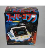 Gakken LSI GAME SUPER COBRA unused item - $627.66