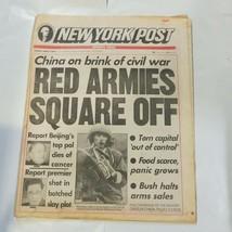 New York Post June 6 1989 China Civil War Deng dies Peng Bush Beijing 9J - $39.99
