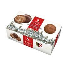 WEISS Meister Klasse lebkuchen gingerbread variety cookies 600g-FREE SHI... - $24.26