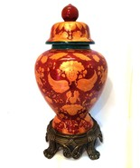 Chinese Ginger Jar Winterthur Museum & Country Estate Porcelain 14.5 inches - $193.04