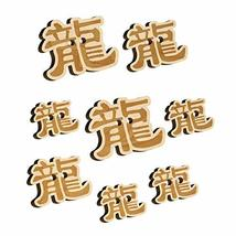 Chinese Character Symbol Dragon Wood Buttons for Sewing Knitting Crochet... - $9.99