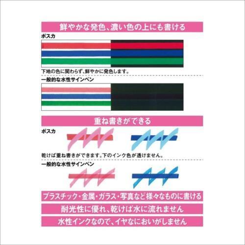 Mitsubishi Pencil PC8K15C Posuka 15 Colors Set Worldwide