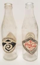 75TH Anniversary COKE Coca Cola Glass Bottles Vintage 80s Soda Pop Adver... - $9.89