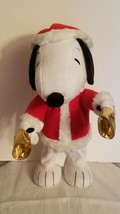 "Hallmark Bell Ringer Snoopy w/ Tag! - 14"" - Animated, Sound - Christmas Peanuts - $24.99"