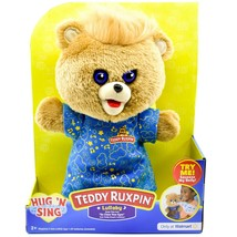 Walmart Exclusive Hug 'n Sing Teddy Ruxpin Lullaby Bear New in Box NIB