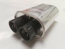 PANASONIC 17470000000696 CH85-21095-2100 0.95uF Microwave HV Capacitor NN-SU686S - $18.80