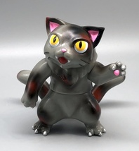Max Toy Gray and Black and Copper Nyagira Rare image 2