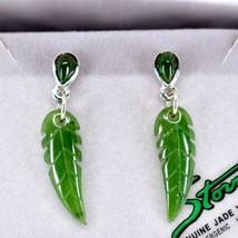 Storrs Hand Carved Genuine Jade Veritable Feather Earrings image 2