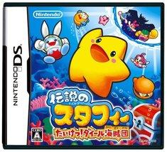Densetsu no Stafi: Taiketsu! Dire Kaizokudan [Japan Import] [video game] - $31.45