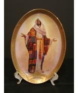 Coat Of Many Colors Thomas Blackshear II Numbered Collectors Plate - $90.00