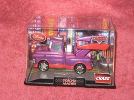 Disney Store Purple Tokyo Mater Chase Vehicle.  Brand New Display Case. - $19.79