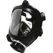 NBC Russian GENUINE New Full Face Gas Mask Respirator PPM 88 made 2019 Y... - $56.99