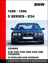 Bmw 5 Series 1988 - 1996 E34 Workshop Service Repair Factory Manual - $14.95