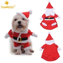 DIY Pet Dog Christmas Party Apparel Costume Puppy Kitten Clothes Pet 3D ... - $21.36