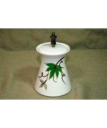 Steubenville Ivy Trail Covered Sugar Bowl - $9.44