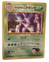 Pokemon Card - Japanese Giovanni's Nidoking No. 234 Gym Challenge ***NM-... - $7.99