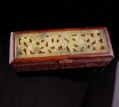 Antique Stamp Box - Rosewood and Jade - asian box - Vintage wood orienta... - $325.00