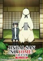 JINGAI-SAN NO YOME Eps 1-12 END Complete Animation Box Set