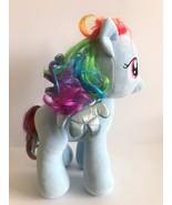 "Build A Bear My Little Pony Rainbow Dash 16"" Singing Voice Box Plush - $22.43"