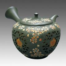 Tokoname kyusu teapot - SHUNEN - Openwork SAKURA 250cc - ceramic fine me... - $718.20