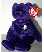 Ty Beanie Babies - Princess Bear - $24.99