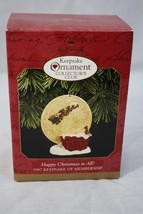 Hallmark Happy Christmas to All 1997 - $6.79