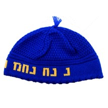 Judaica Nachman Frik Freak Kippah Yarmulke Blue Yellow Israel 24 cm 100% Cotton image 1