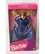 Mattel BARBIE Girls Blonde Doll NIB Evening Sensation Blue Long Dress Toy - $18.99