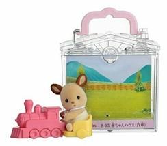 *Sylvanian Families baby house train B-35 - $7.99