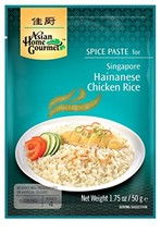 Asian Home Gourmet Singapore Hainanese Chicken Rice, 1.75-Ounce 3 Packets image 1