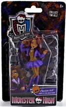 Monster High Scary Cute Clawdeen Wolf Collectible Mini Figure NIP - $7.42