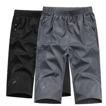 Summer Men Polyester Quick Dry Workout Shorts Elastic Waist Short Cooling Fresh  - $57.00