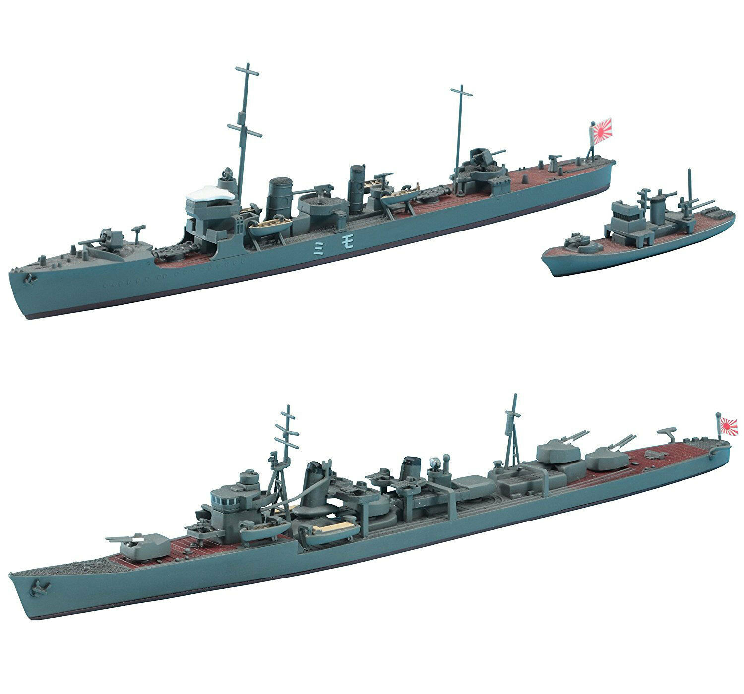 Primary image for 2 Hasegawa Ship Assembly Models of Japanese Navy Destroyers - Arashio and Momi