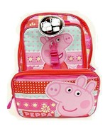 "Peppa Pig FLOWER 16"" inches Large Backpack & Lunch Box BRAND NEW Licensed - $21.77"
