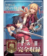 The Legend of Heroes: Trails of Cold Steel The Art Book Ship by DHL - $47.00