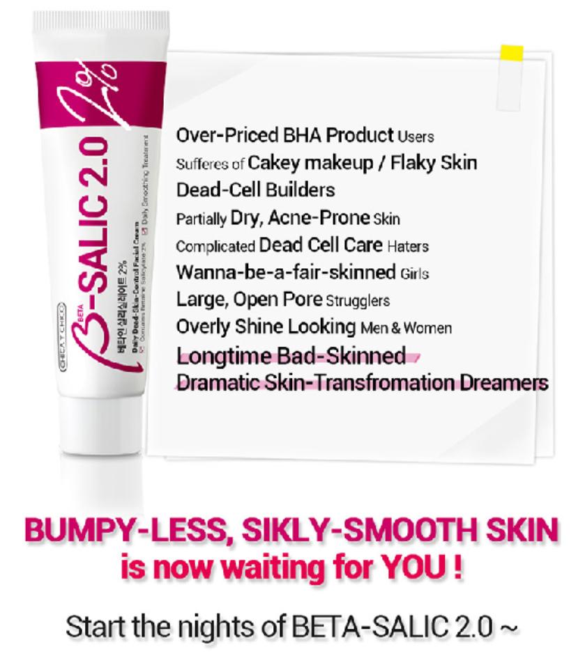 CHICA Y CHICO BETA SALIC 2.0 Miracle Cream 30ml KBeauty Cosmetic