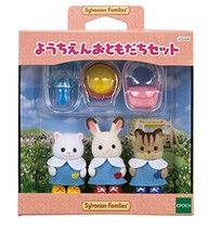 Sylvanian Families Doll Regardless Of Whether They My Friend Outfit - $21.00