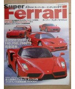 Ferrari Japonaise Livre - Super Ferrari ?\ F40? AF50? Aenzo - $89.16