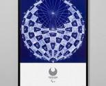 Framed (Tokyo 2020 Paralympic Official Art Poster) Asao Tokolo